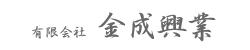 Kanenari.com